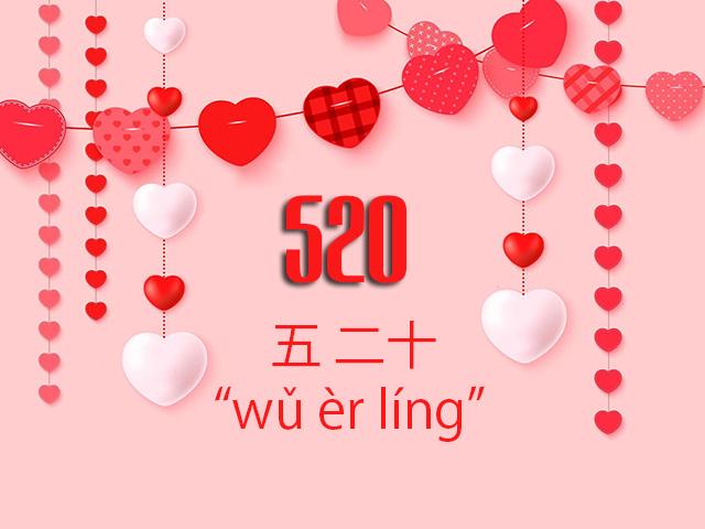 520 là gì?