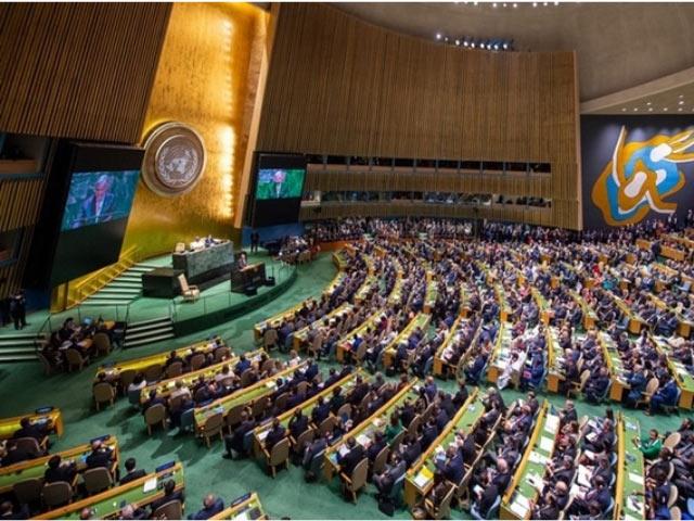 Liên Hợp Quốc có bao nhiêu thành viên